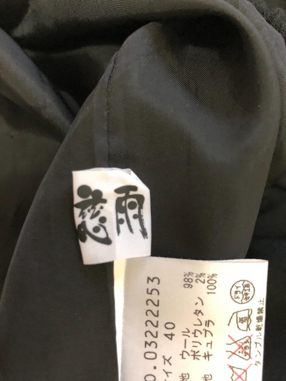 慈雨(ジウ/センソユニコ)のパンツ