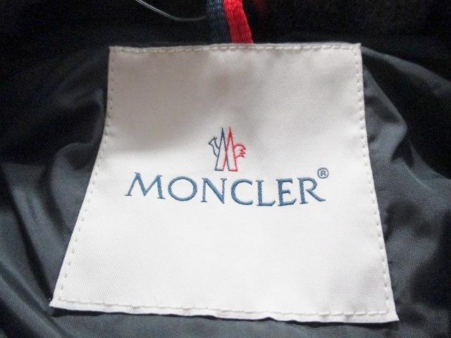 MONCLER(モンクレール)のダウンベスト