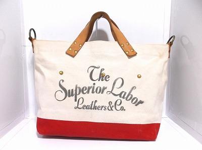 SuperiorLabor(シュペリオールレイバー)のハンドバッグ