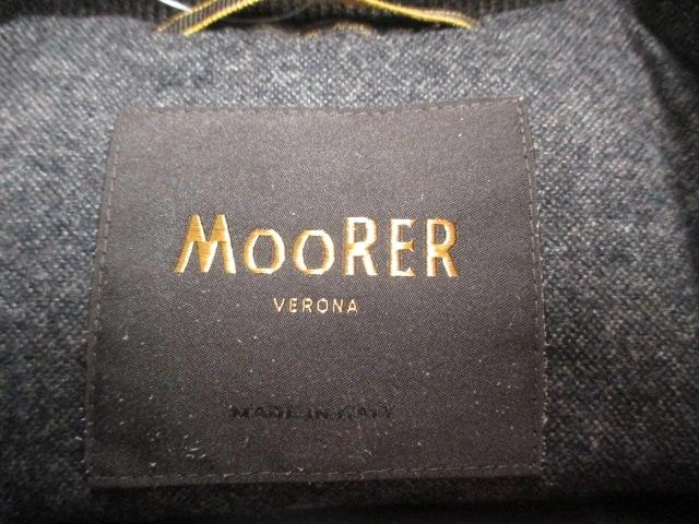 MOORER(ムーレー)のダウンベスト