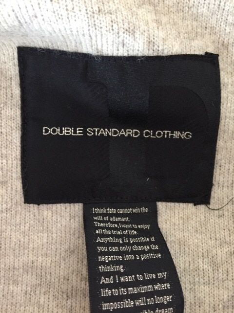 DOUBLE STANDARD CLOTHING(ダブルスタンダードクロージング)のコート