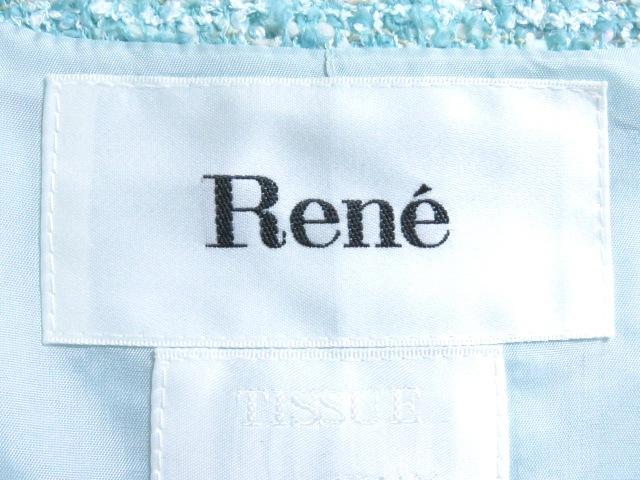 Rene(ルネ)のコート