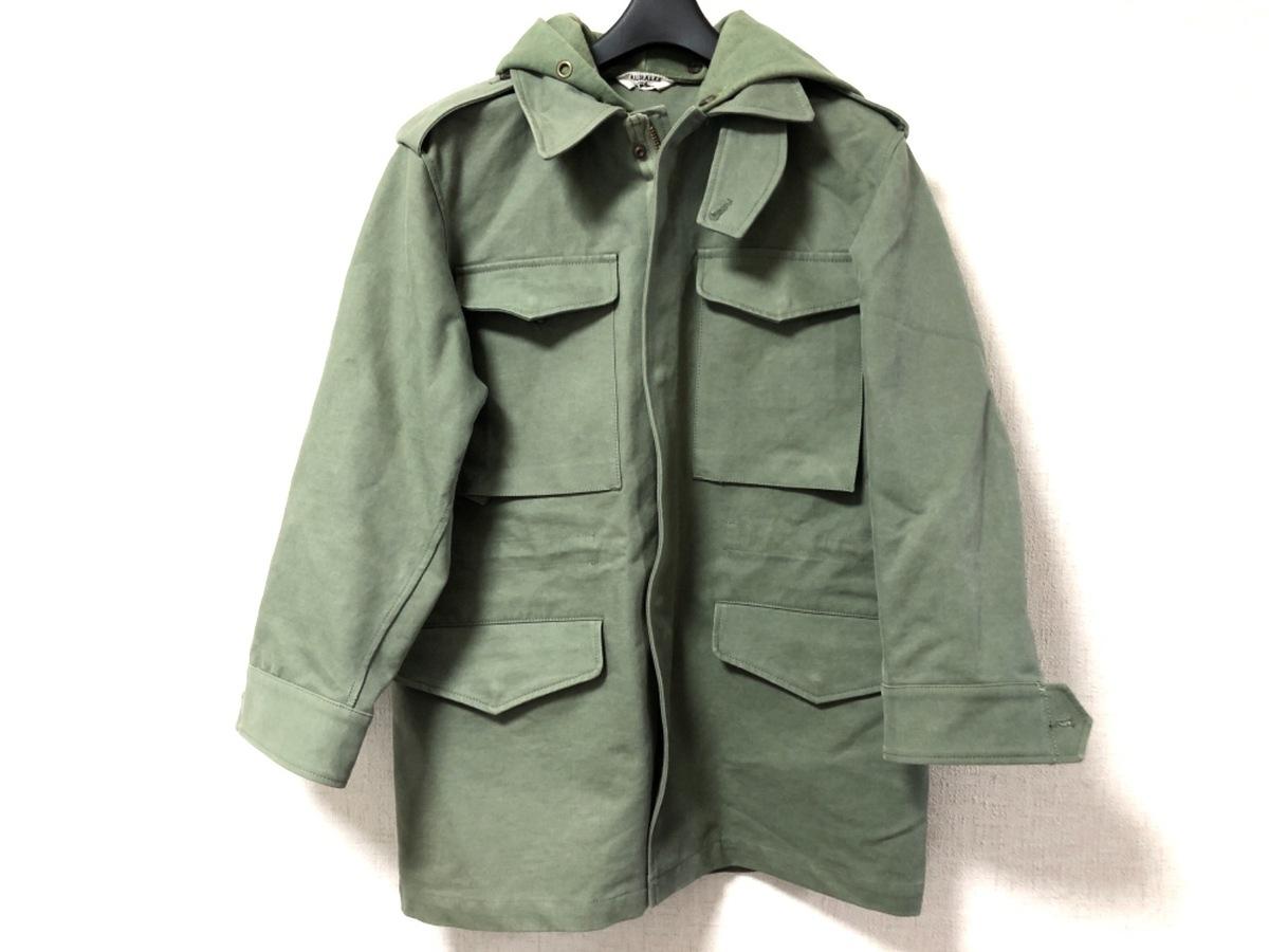 14b72c88f9ea Limited Edition Pataloha Shirt :52550  (VYSB ) Ms Patagonia パタゴニア   pt0    リミテッド・エディション・ ...