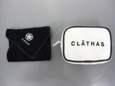 CLATHAS(クレイサス)の小物