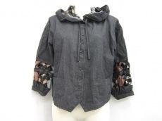 WONDERFUL WORLD(ワンダフルワールド)のジャケット