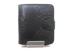 Shanghai Tang(シャンハイタン)の2つ折り財布