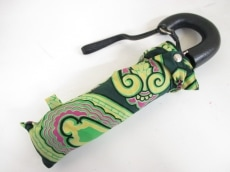 PRADA(プラダ)の傘