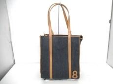 Dior Parfums(ディオールパフューム)のトートバッグ