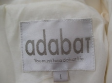Adabat(アダバット)のコート