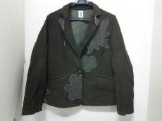 Haat(ハート)のジャケット