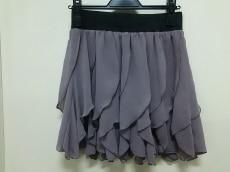 Diagram(ダイアグラム)のスカート