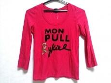 H&M×SONIARYKIEL(エイチアンドエム×ソニアリキエル)のセーター
