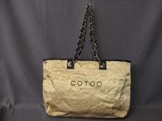 COTOO(コトゥー)のショルダーバッグ