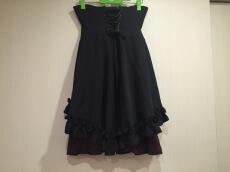 ATELIER BOZ(アトリエボズ)のスカート