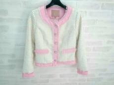 Emiria Wiz(エミリアウィズ)のジャケット