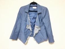 aquagirl(アクアガール)のジャケット