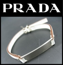 PRADA(プラダ)のバングル