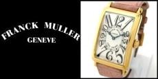 FRANCKMULLER(フランクミュラー)の腕時計