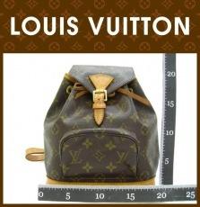 LOUISVUITTON(ルイヴィトン)のリュックサック