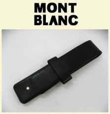 MONTBLANC(モンブラン)の小物