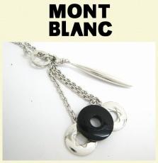 MONTBLANC(モンブラン)のネックレス