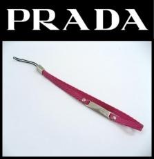 PRADA(プラダ)のストラップ