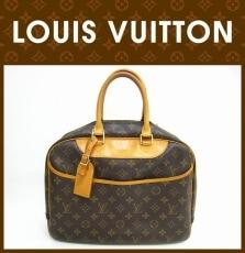 LOUIS VUITTON(ルイヴィトン)のボストンバッグ
