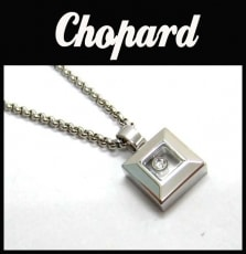 Chopard(ショパール)のネックレス