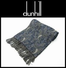 dunhill/ALFREDDUNHILL(ダンヒル)のマフラー