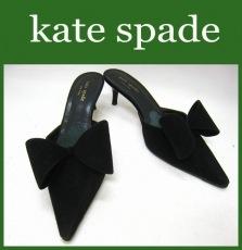 Kate spade(ケイトスペード)のパンプス