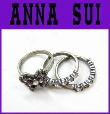 ANNASUI(アナスイ)のリング