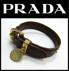 PRADA(プラダ)のブレスレット