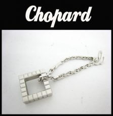 Chopard(ショパール)の小物