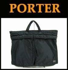 PORTER/吉田(ポーター)のビジネスバッグ