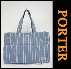 PORTER/吉田(ポーター)のトートバッグ