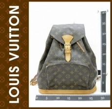 LOUISVUITTON(ルイヴィトン)のリュックサック