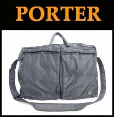 PORTER/吉田(ポーター)のボストンバッグ