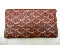 GOYARD(ゴヤール)の長財布