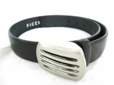 FICCE(フィッチェ)のベルト