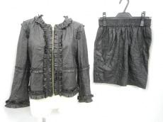 KAREN WALKER(カレンウォーカー)のスカートセットアップ