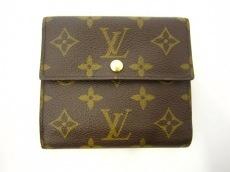 Wホック コンパクト財布