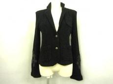 AmalGuessous(アマールゲソウス)のジャケット