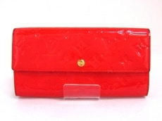 ポルトフォイユサラNM2 (ファスナー式小銭入れ付き)
