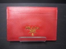 PRADA(プラダ)のカードケース