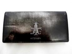 artherapie(アルセラピィ)の長財布