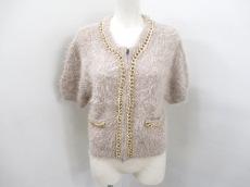 GrandTable(グランターブル)のジャケット