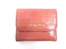 miumiu(ミュウミュウ)/Wホック財布
