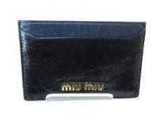 miumiu(ミュウミュウ)のカードケース