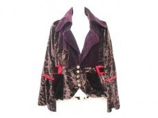 h.NAOTO(エイチ・ナオト)のジャケット