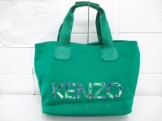 KENZO(ケンゾー)のトートバッグ